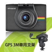 【Polaroid寶麗萊】測速預警行車紀錄器 C207G (贈-16G+GPS車用支架)