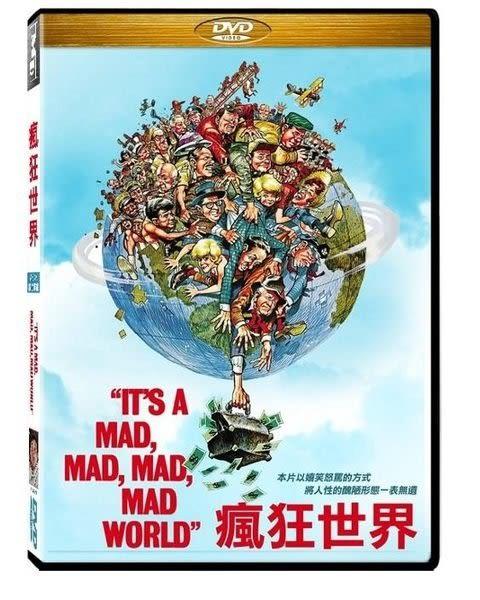 瘋狂世界  DVD It's a Mad, Mad, Mad, Mad World  (購潮8)
