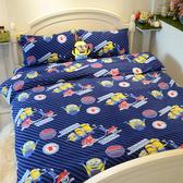 搖粒絨 / 雙人【小小兵前進英倫】床包兩用毯組  頂級搖粒絨  戀家小舖台灣製AAW215