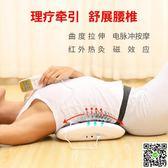 按摩器健得龍腰部按摩器腰椎理療家用腰疼儀頸部肩部多功能全身振動揉捏 igo摩可美家