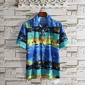 夏季海南沙灘襯衫男大碼夏威夷運動休閒花襯衫短袖男寬鬆沙灘襯衣 檸檬衣舍
