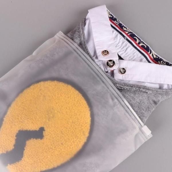 【JIS】PGMM2028旅行收納袋20*28cm 夾鏈袋 拉鏈袋 雙層磨砂 防塵袋 密封袋
