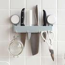 ✭米菈生活館✭【G54】吸盤式刀具收納架 掛鉤 菜刀 水果刀 真空 雙吸盤 懸掛 瀝乾 通風 衛生 廚房