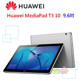 Huawei MediaPad T3 10 9.6吋 ◤0利率,送專用皮套+鋼化保護貼+筆型觸控筆◢ 高通425 LTE版 (2G/16G)