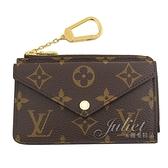 Louis Vuitton LV M69431 Recto Verso 經典花紋信用卡零錢包.黑 全新 現貨【茱麗葉精品】