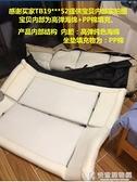 懶人沙發榻榻米摺疊沙發床兩用雙人日式多功能小戶型臥室小沙發椅 NMS快意購物網