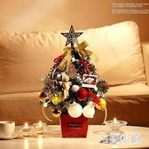圣誕節裝飾品小聖誕樹套餐桌面圣誕擺件場景布置圣誕節禮品禮物 DJ1186『易購3c館』