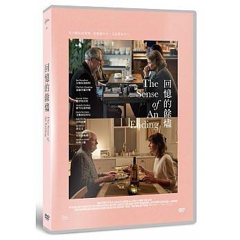 回憶的餘燼 DVD The sense of an ending 免運 (購潮8)