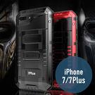 iPhone 7/ 7 Plus 戰狼三...
