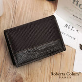Roberta Colum - 雅痞時尚系牛皮款隨身名片夾-咖色