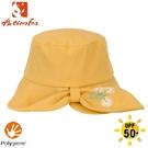 【ActionFox 挪威 女 抗UV抗 菌鏽花遮陽帽《芥末黃》】631-5442/漁夫帽/防曬帽/休閒帽
