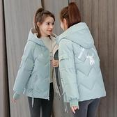 棉服 短款羽絨棉服女裝2021年冬季新款時尚修身棉衣小個子棉襖外套潮 韓國時尚週