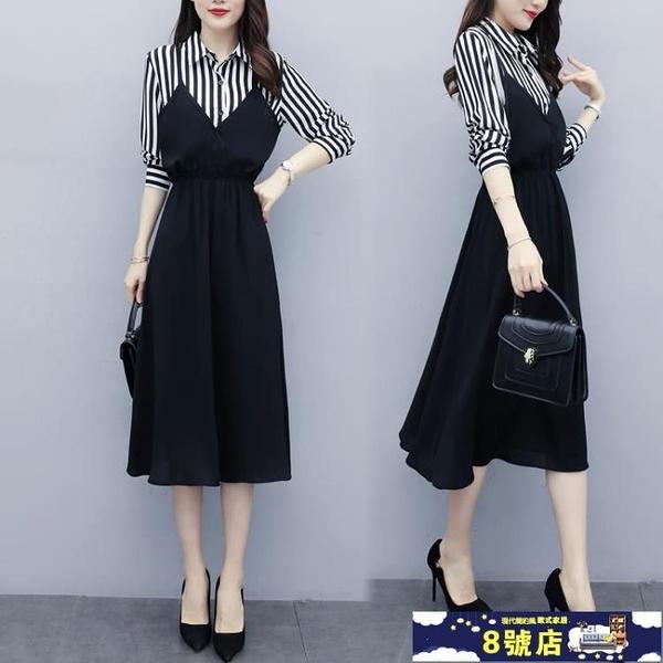 襯衫洋裝 遮肚子女裝2021新款大碼胖mm中長款假兩件顯瘦媽媽連身裙 8號店
