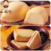 【名店直出-一福堂】檸檬餅(蛋奶素)(12入/盒)+鳳梨酥(蛋奶素)(10入/盒)