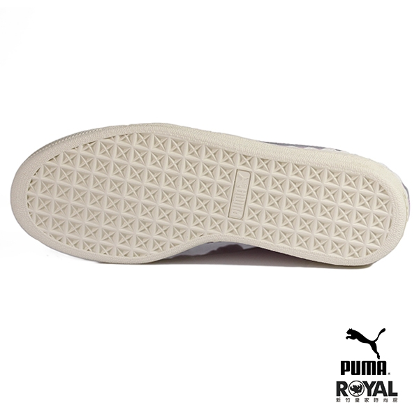 PUMA 新竹皇家 Basket Platform 淡紫色/米色 厚底2cm 皮質 緞帶鞋 女款 No.I9133