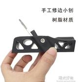 木刨 diy 木刨刀手刨子迷你 刨木匠工具套裝木工工具木工刨NMS 陽光好物