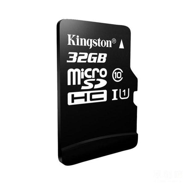 32g記憶卡micro sd卡class10高速存儲行車記錄儀專用tf卡單反相機攝像頭監控通用c10華為手機內存32g卡