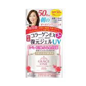 KOSE-GRACE1/極上活妍,特濃彈力修護日用精華100g (日用防曬 防曬乳霜 抗UV)