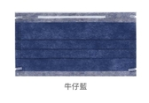 [限量特殊色] 台灣醫用平面成人口罩(50枚)*1 (買3盒送薇姿理膚溫泉水-隨機)[美十樂藥妝保健]