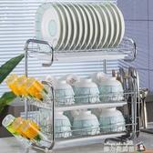 廚房置物架用品用具晾洗放瀝水碗架碗柜碗碟碗筷盤刀收納盒餐具架 魔方數碼館