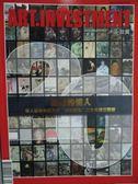 【書寶二手書T6/雜誌期刊_YJD】典藏投資_59期_黑暗騎士-被詛咒的英雄等