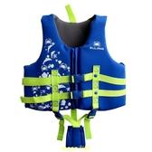 專業兒童男女童浮力背心 小孩寶寶學游泳浮潛漂流馬甲游泳 快速出貨