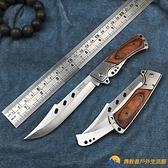 軍刀長瑞士軍士刀具防身開刃短刀戶外折疊刀隨身折刀【勇敢者戶外】