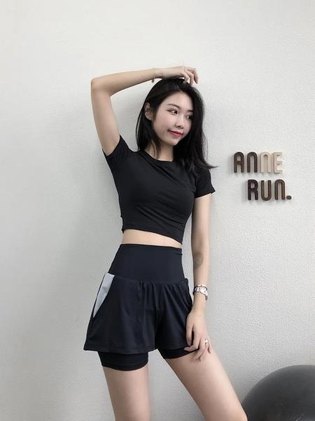 annerun運動短褲女防走光高腰瑜伽短褲跑步速干透氣訓練健身短褲 寶貝計畫
