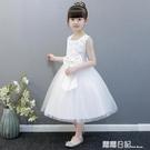 女童洋裝夏裝2020新款小女孩洋氣兒童禮...