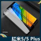 Xiaomi 小米 紅米5 Plus 全屏弧面滿版鋼化膜 3D曲面玻璃貼 高清原色 防刮耐磨 防爆抗汙 螢幕保護貼