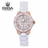 法國 BIBA 碧寶錶 絕色系列 藍寶石玻璃 石英錶 B75WC018W 白色 - 29mm