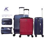 20吋典雅橫紋行李箱-紅(LK-8021)【愛買】