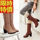 雪靴-加絨保暖高筒高跟女長靴3色64aa6【巴黎精品】