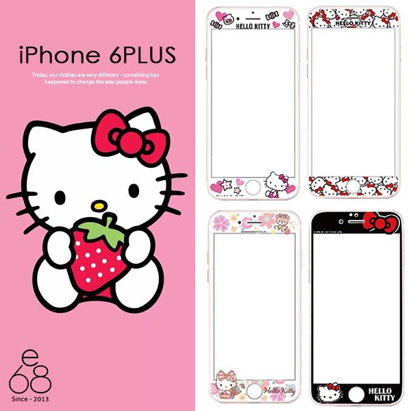 正版授權 正版 滿版 3D 曲面 iPhone 6 6S Plus HELLO KITTY 9H 鋼化玻璃 保護貼 9H 鋼化膜 凱蒂貓 螢幕保護貼