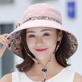 女士出游遮陽帽子夏天防曬韓版新款休閒海邊沙灘帽 LR380【歐爸生活館】