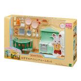 日本森林家族 廚房餐廳家具組EP14041 EPOCH原廠公司貨