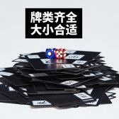 磨砂全塑料撲克麻將牌紙制迷你旅行便攜麻將撲克防水    蜜拉貝爾