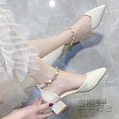 粗跟包頭一字扣涼鞋女年春夏季新款單鞋中跟尖頭中空高跟鞋子 衣櫥秘密