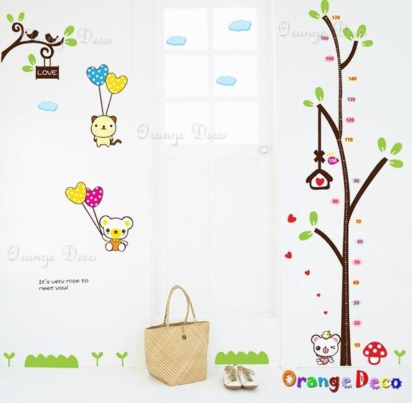 壁貼【橘果設計】可愛樹熊身高尺 DIY組合壁貼/牆貼/壁紙/客廳臥室浴室幼稚園室內設計裝潢
