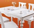 桌墊 無味軟玻璃PVC桌布防水防燙防油免洗塑料透明餐桌墊茶幾厚水晶板【快速出貨八折搶購】