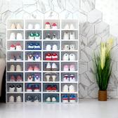 加厚透明抽屜式鞋盒 翻蓋鞋子收納盒 學生宿舍塑料鞋櫃 新年特惠