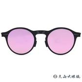 ROAV 美國 折疊 Balto 薄鋼墨鏡 水銀 偏光太陽眼鏡 Mod1003 消光黑 久必大眼鏡
