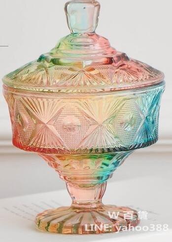糖果收納儲物罐 歐式宮廷復古奢華 無鉛水晶
