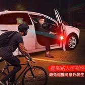 汽車警示爆閃燈安全開門感應燈車門防撞防追尾燈改裝LED燈4個裝