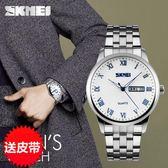 鋼帶手錶   男潮防水夜光精鋼帶雙日歷男錶時尚潮流學生手錶石英錶