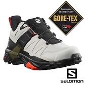 【SALOMON 法國】男 X ULTRA 4 低筒GTX登山鞋『月球岩灰/黑/櫻茄紅』413854 越野鞋.多功能鞋