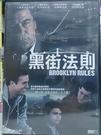 挖寶二手片-E01-068-正版DVD-電影【黑街法則】-史考特肯恩 小佛萊迪普林茲(直購價)