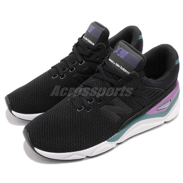 New Balance 休閒鞋 NB X90 黑 紫 Modern Essential 全新鞋款 運動鞋 女鞋【ACS】 WSX90CLBB