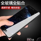 螢幕保護貼華為p10鋼化膜黑色5D冷雕全屏覆蓋無白邊手機貼膜P10plus防指紋膜 數碼人生