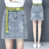 小雛菊牛仔半身裙女夏季2020新款潮a字高腰包臀裙大碼胖mm短裙子 果果輕時尚